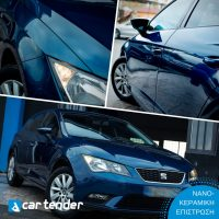 Car Tender (1)