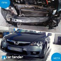 Car Tender (12)
