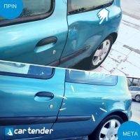 Car Tender (13)