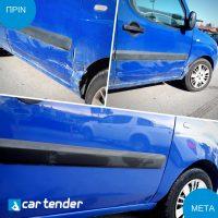 Car Tender (14)