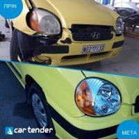 Car Tender (18)
