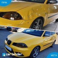 Car Tender (33)