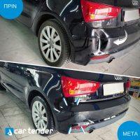 Car Tender (36)