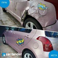 Car Tender (37)